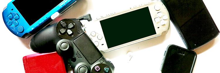 様々なゲーム機