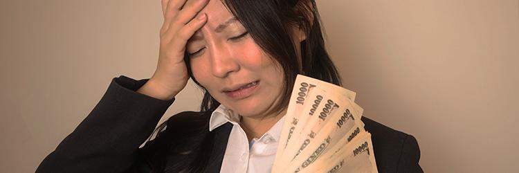 現金を握り後悔している女性