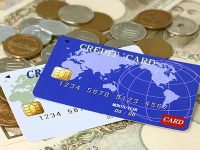 クレジットカード現金化はいつから?