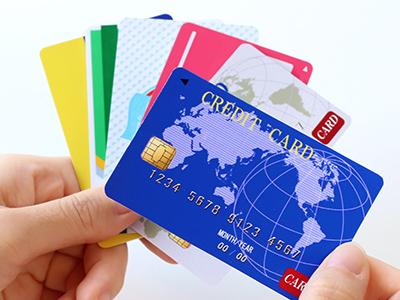 複数のクレジットカードを利用するのは危険