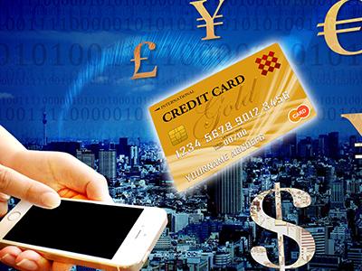 現金化で仮想通貨購入のメリット